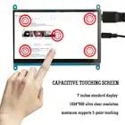 7 pouces écran tactile LCD pour framboise Pi 1024*600 Display C Support divers systèmes Kit de Module bricolage
