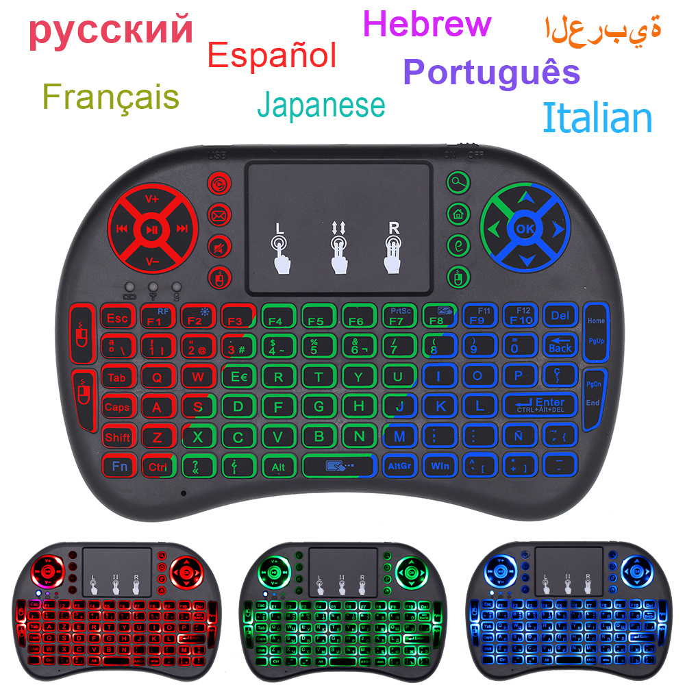 I8 Mini Wireless Keyboard Russian French Spanish Air Mouse Backlit With TouchPad For Android TV Box Mini PC Hebrew Arabic 2.4GHz