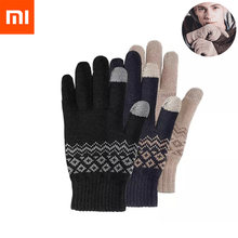 Xiaomi FO Finger Touch Screen Gloves for Women Men Winter Warm Velvet Gloves For Screen Phone Tablet Birthday/Christmas Gift(China)