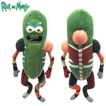 45cm Funny Rick And Morty Plush Toys Doll Cute Pickle Soft Pillow Stuffed for Children Kids Christmas Gifts