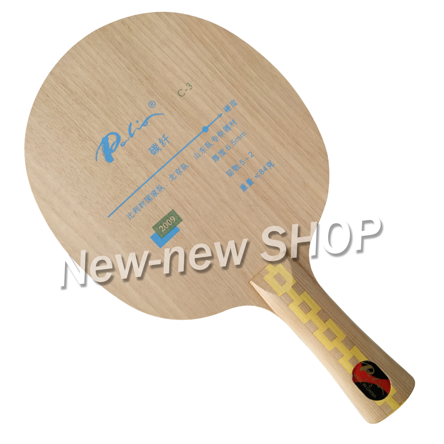Palio C-3 C3 C 3 Table Tennis Ping Pong Blade