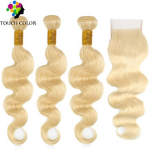 Blonde Body Wave Human Hair Bundle With Lace Closure 613 Peruvian Hair Weave Bundle With Closure Colored Remy Hair With Closure 613 body wave human hair bundle with closure blonde indian hair weave bundles with lace closure colored remy hair with closure