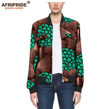 african clothes 2018 autumn women casual jacket AFRIPRIDE full sleeve zipper fly O-neck cotton for A722422