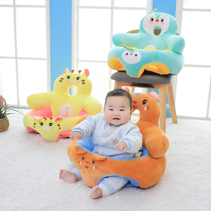 KUY хороший Младенец Малыш Дети Ребенок поддержка сидение мягкий стул Подушка Диван плюшевая игрушка-подушка животное свинья Пингвин Единорог олень