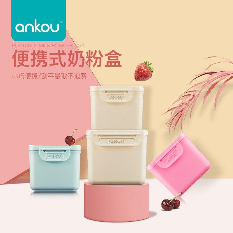 [New Style Portable] ANKOU-Milk Box Portable Nursing Mini/Rice Flour Milk Powder/Food Supplement Milk Container