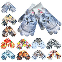 Мужские и женские зимние перчатки, зимние теплые, с 3D принтом, вязаные, для экрана телефона, с изображением котенка, милые перчатки женские перчатки, лучший подарок# L5