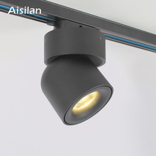 Aisilan Nordic LED track light spotlight rail light Modern style daily lighting Spot Light for living room bedroom corridor