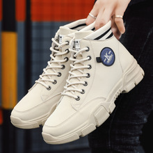Men's Shoes Desert-Boots High-Top Elastic Fashion New Mouth And Autumn Winter