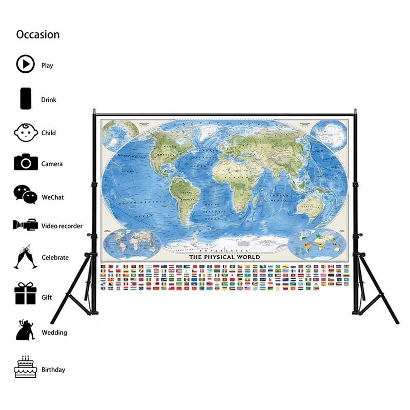 The World Physical Map With World Tectonics And Climate Non-woven World Map With National Flags 150X100cm