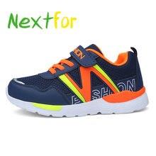 Демисезонные кроссовки для мальчиков подростков темно синие