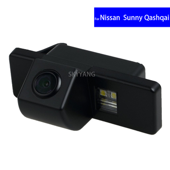 CCD Car Back Up Rear View Reverse Camera for Nissan X-trail Juke Geniss Qashqai Pathfinder Dualis Sunny Navara Vehicle Camera image