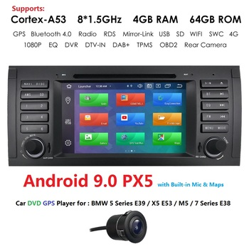 7 INCH Android 9.0 4GB RAM 64GB ROM PX5 8 CORE Car DVD PLAYER For BMW X5 E53 E39 GPS stereo audio navigation multimedia with RDS