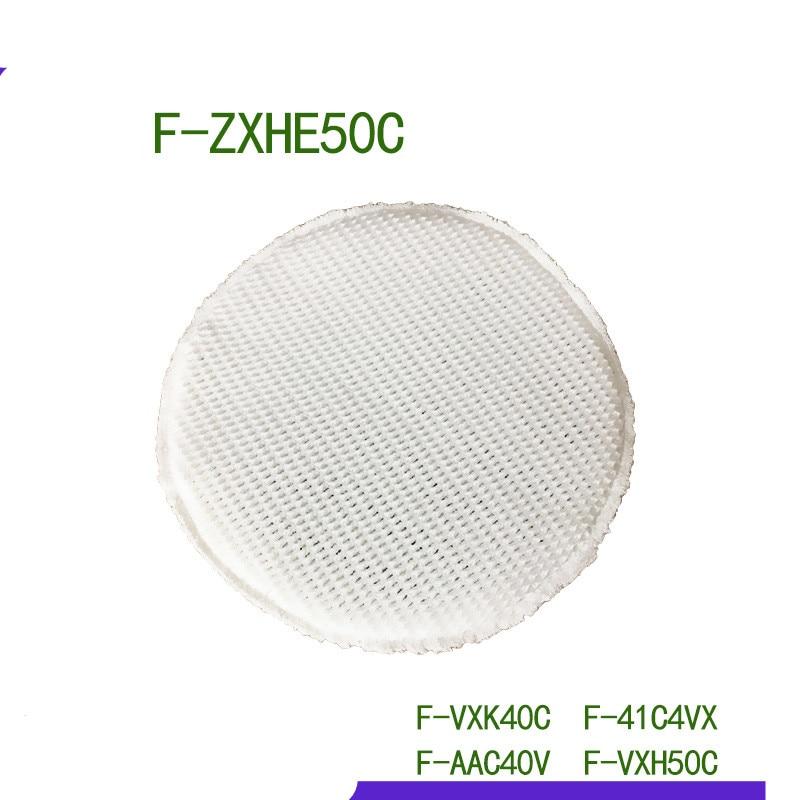 F-ZXHE50C Humidifier Filter Suitable For Panasonic F-VXK40C Digital Camera F-VXH50C F-41C4VX