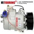 Компрессор переменного тока 7SBU16C для грузовика Mercedes-Benz AXOR 770202 0002343711 A0002343711 4572300111 A4572300111 447220-8702 447160-0860