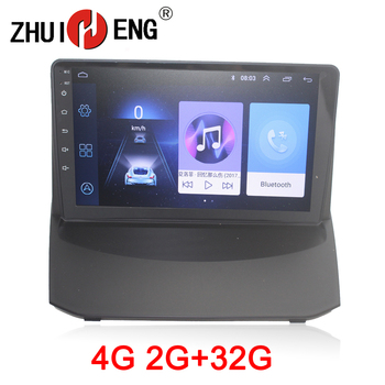 ZHUIHENG 2G+32G Android 8.1 Car Radio for Ford Fiesta 2009-2016 car dvd player gps navi car accessory 4G multimedia player