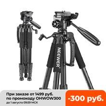 Neewer Treppiedi di Macchina Fotografica Portatile 56 pollici/142 centimetri di Alluminio 3 Way Pan Girevole Testa + Borsa per il trasporto per canon Nikon Sony DSLR Camera