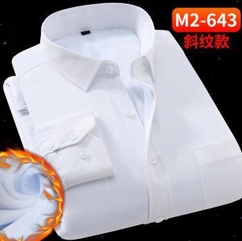 New 2020 Men's Stand Collar Slim Solid Color Shirt maa1 Men's Trend Korean Casual Long Sleeve Shirt fhk18-01-12