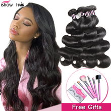 Ishow Hair Bundles Body Wave Brazilian Hair Weave Bundles 100% Human Hair 4 Bundles Deal Natural Color Non Remy Hair Extensions
