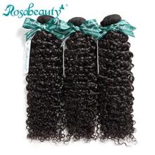 Rosa Làm Đẹp Tóc Mông Cổ Phi Kinky Xoăn Tóc Con Người 100% Remy Tóc 1 3 4 Bó Màu Tự Nhiên Tóc 10 28 Inch