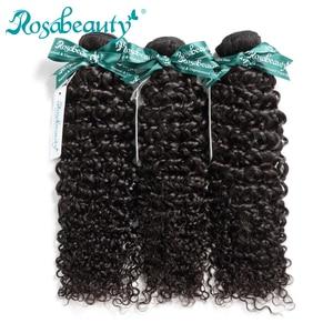 Image 1 - Rosa güzellik saç moğol Afro Kinky kıvırcık saç uzantıları % 100% İnsan Remy saç 1 3 4 demetleri doğal renk saç 10 28 inç