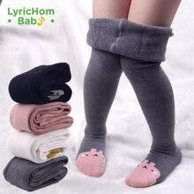 Детские теплые колготки lyrichom 2 шт модные хлопковые плотные