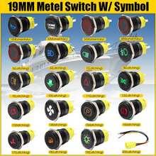 12V 24V 19 мм светодиодный индикатор светильник лампа приборной панели Панель Предупреждение светильник металлический кнопочный переключатель Выключатель без фиксации ВКЛ/ВЫКЛ для автомобиля яхта