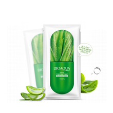 10Pcs BIOAQUA Aloe Vera Jelly Skin Care Plant Facial Mask Moisturizing Oil Control Blackhead Remover Face Masks skin care