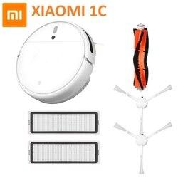 Xiaomi Mi Robot süpürge 1C süpürme STYTJ01ZHM ev otomatik toz Sterilize akıllı planlanan temizleyici