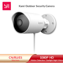 Cámara de seguridad exterior Kami, visión nocturna a color, sistema de vigilancia IP con Wifi, IA, humano/Pet, Zoom Digital