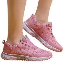 Ladies Casual Sport Walking Running Shoes