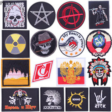 Prajna Hippie punk Applique Embroidery Badge 3D DIY Iron on Patches for Clothing Accessories Skull Rock Black Patch Decoration F