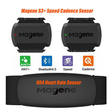 Magene S3 Speed Cadence Sensor And H64 Heart Rate Sensor ANT+ Bluetooth Compatible With Most Devices Bike Computer Speedometer