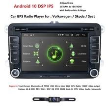 Máy Nghe Nhạc Đa Phương Tiện 2Din DVD Ô Tô Cho VW/Volkswagen Golf//Polo/Tiguan/Passat/B7/B6/Ghế/Leon/Skoda/Octavia Đài Phát Thanh GPS DAB Android