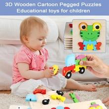Мини-размер 15*15см детские игрушки деревянные головоломки деревянные 3D головоломки для детей детские мультфильм животных/дорожные пазлы развивающие