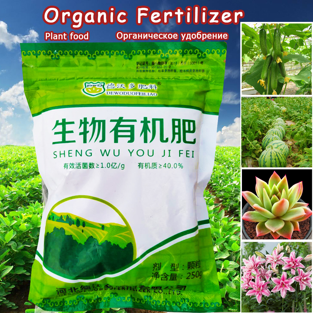 250 G Biological Organic Fertilizer Green General Purpose Safe And Pollution Free Use Flower Plant Food For Garden Bonsai