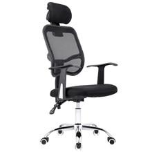 Sigtua Ergonomic Computer Chair Height-adjustable Executive Chair Office Chair Desk Chair PC Chair Swivel Office Chair Black