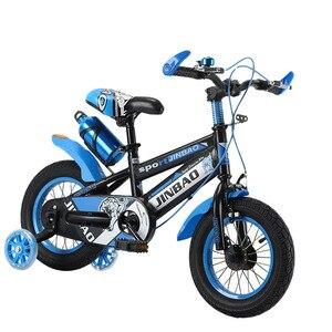 Детский велосипед для фристайла, 18 дюймов, нескользящий, с колесами для тренировок, для мальчиков и девочек