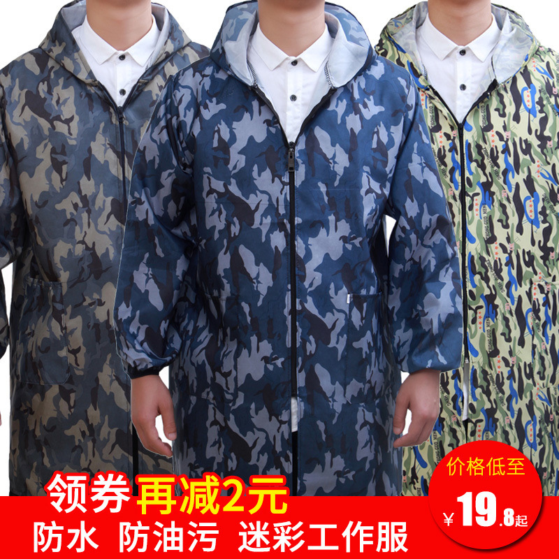 Adult MEN'S Overalls Long-sleeve Zipper Apron Overclothes Household Waterproof Oil Resistant Handling Unlined Long Gown Protecti