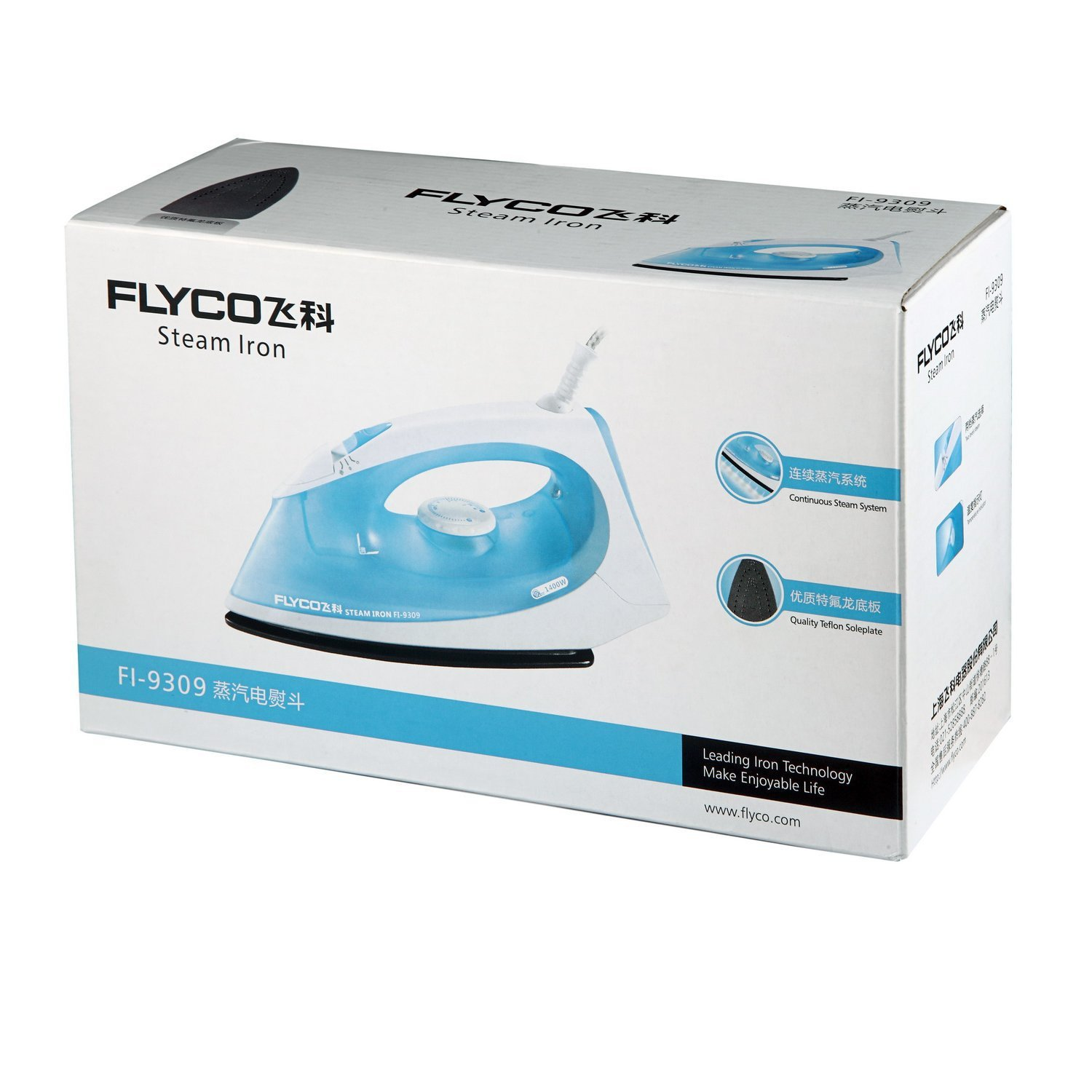 Flying Branch Fi9309 Steam And Dry Iron Household Hand-Held Mini Electric Iron 2 Gear Spray