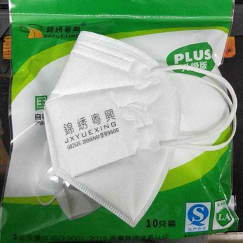 masque jetable antibacterien