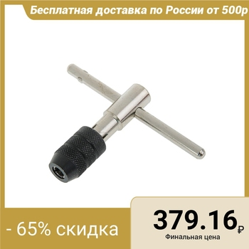 Vorotok for taps TUNDRA, T-shaped, collet clip, M5 - M12 2705959