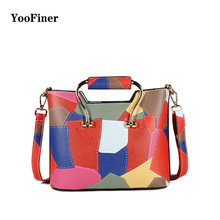 2019 New Fashion Casual PU Leather Shoulder Bag Patchwork Bags Womens Flap Colorful Small Crossbody For Women
