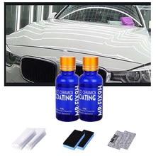 Revestimento de vidro hidrofóbico para carro, 2 peças 9h cobertura de vidro e nano materiais de polimento de carro