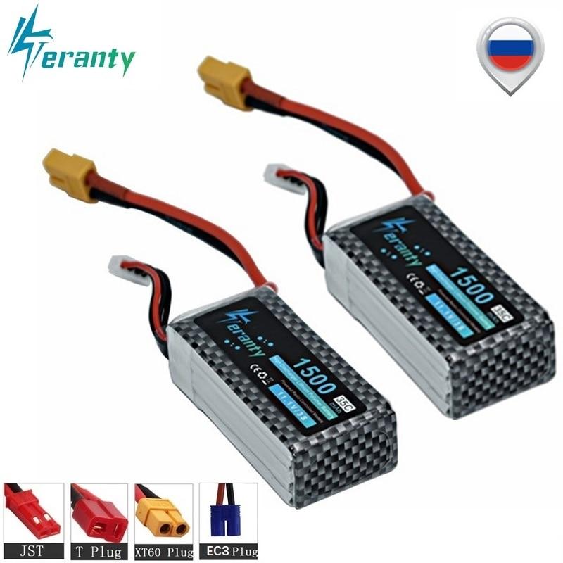 1 x male rc XT60 lipo batterie connecteur 10CM fil plaqué or avion voiture bateau