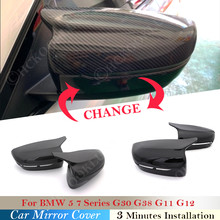 Rear View Side Wing Mirror Cap For BMW 5 7 Series G38 G30 G11 G12 Car Replacement Mirror Cover Carbon Fiber pattern 2017 2018