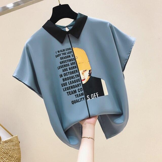 Womens For Blouses 2021 Ladies Tops Chiffon Blouse Short Blusas Feminina Shirts Batwing Sleeve Print Button Korean Clothing 0133 3