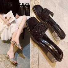 gienig 2018 summer men slippers a simple one with a thick bottomed leisure cool trend student anti skid wear resistant home Korean Version Of The Outside Wear Slippers Female 2020 Summer New Fashion Cool Film Ins Hong Kong Style Thick With A Word Drag