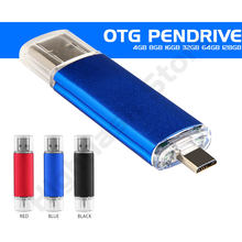 Para Smartphone OTG Pendrive USB Flash Drive GB 128GB otg 64 cle usb 2.0 vara 4gb gb gb 32 16 8gb pen drive dispositivos de armazenamento usb(China)