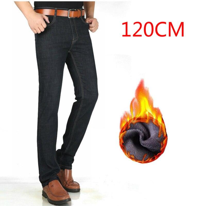Autumn And Winter Plus Velvet Jeans Men's Long Tall Men's Pants Elastic Straight Tall Long Pants Length 120CM Business Casual