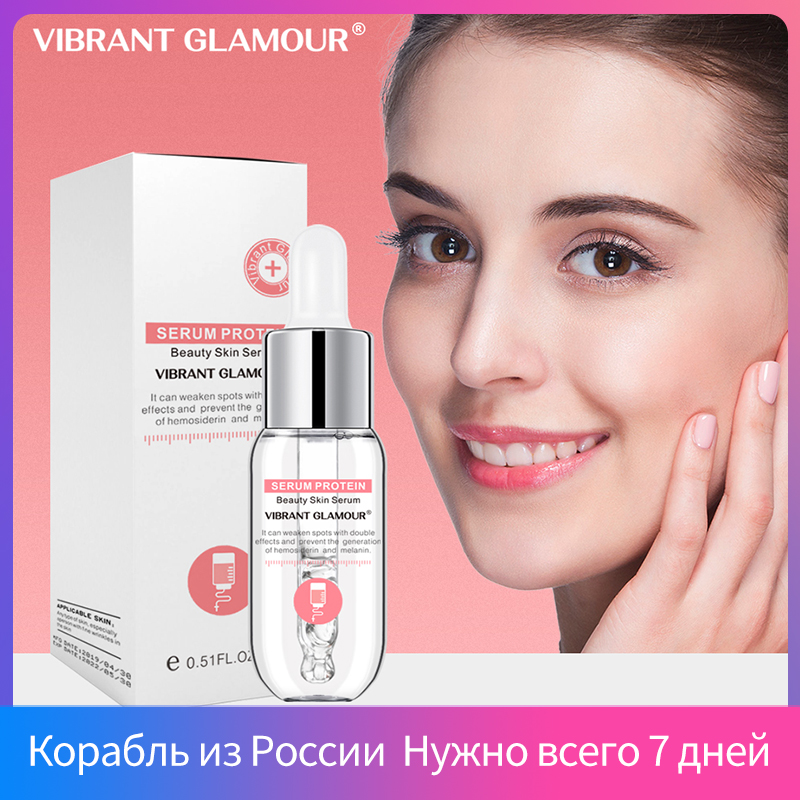 VIBRANT GLAMOUR Hyaluronic Acid Vitamin C Face Serum Protein Whitening Anti-Aging Moisturizing Shrink Pores Anti-allergy Essence